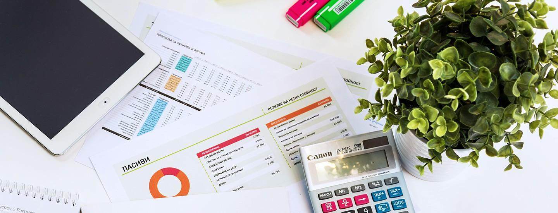 Счетоводство и пейрол